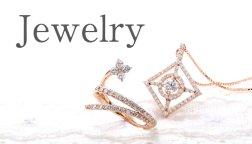 Jewelry ジュエリー