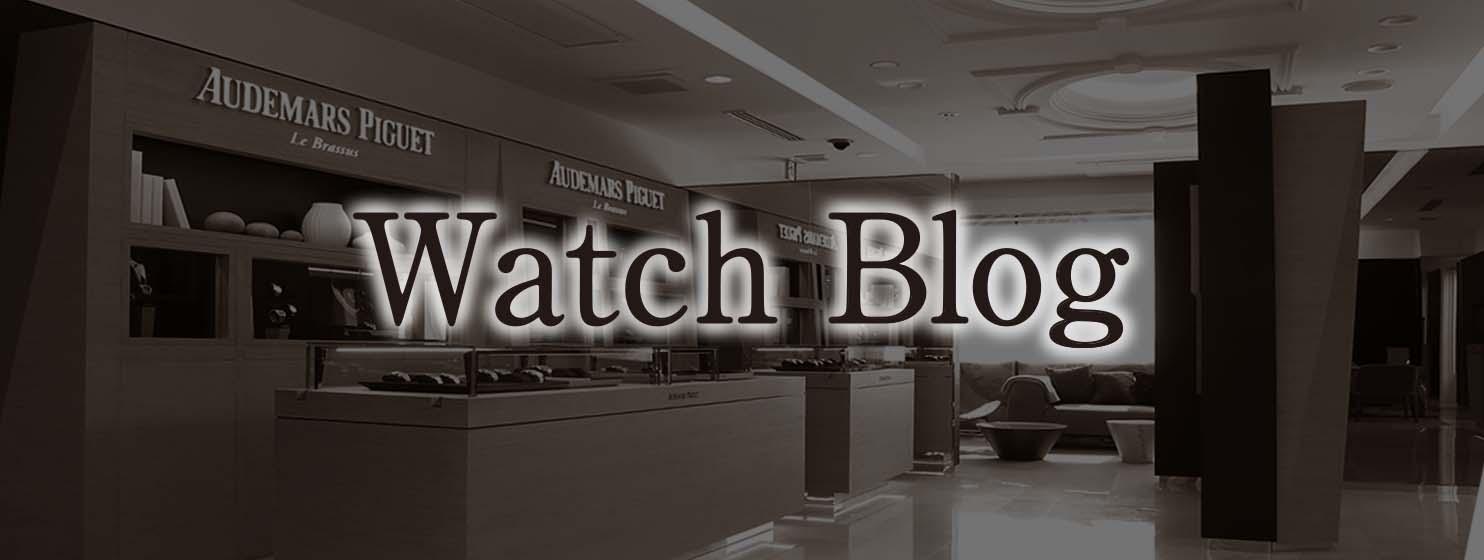 腕時計に関するイベントや最新情報をお届けするブログ