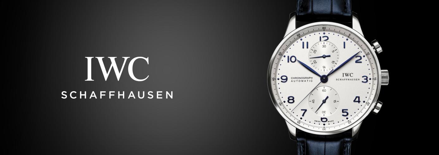 ブランド時計 IWCの紹介です。