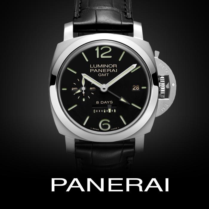 ブランド腕時計PANERAIパネライ