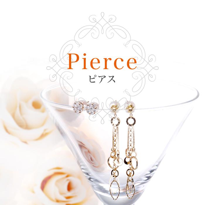 Pierce ピアス